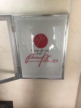 ⑦階段サイン-1